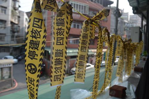 環資響應廢核行動在協會前掛起黃絲帶,邀民眾共同響應