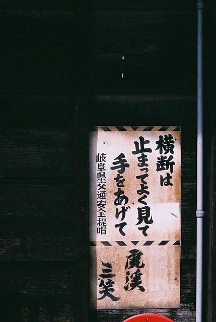 Leica M2_04