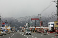 Iwate Mountains, Early Spring 2012