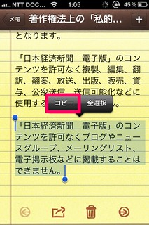 IMG_0662Mail2