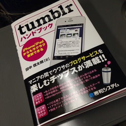 tumblrhandbook
