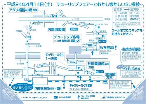 map20120414