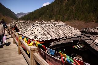 Shuzheng Tibetan Village