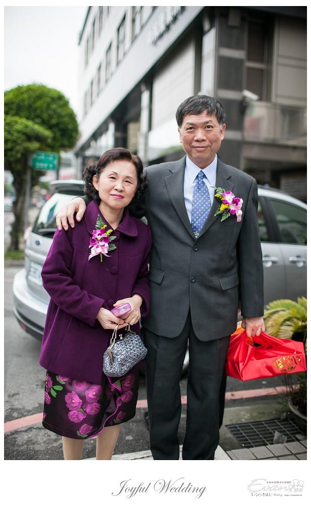 婚禮攝影 小朱爸 明勳&向榮 婚禮紀錄 中和晶宴_0017