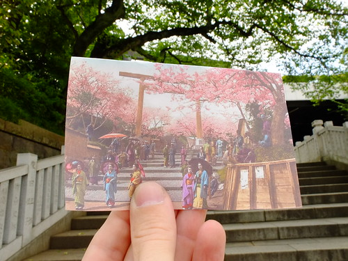 iseyama shrine by owenfinn16