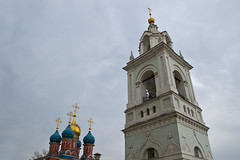 Church of St. Maksim the Blessed