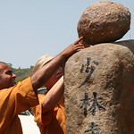 Shaolin India Damo Stone Laid by Shifu Kanishka , Shifu Shi Yanfang and Da Shifu SHi Hengjun. www.ShaolinIndia.com