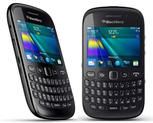 最新推荐:BlackBerry Curve 9220 黑莓手机