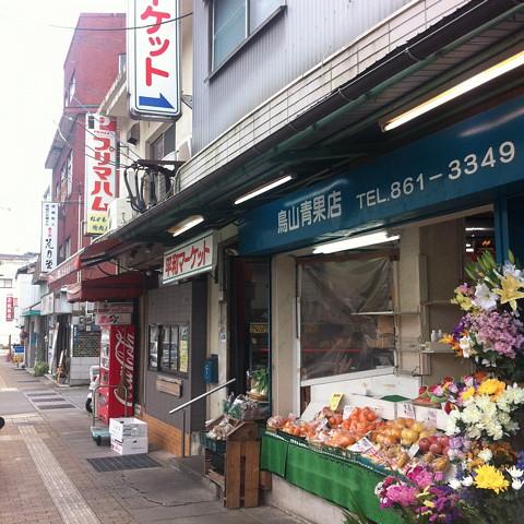 長崎電鉄松山町電停から平和マーケットへ