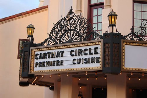 Carthay Circle Theatre marquee