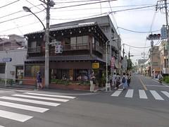 Kayaba Cafe Tokyo
