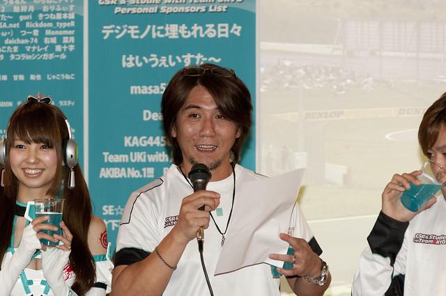 2012第2戦GSR祝勝会
