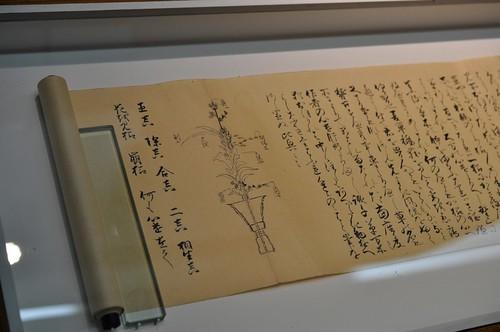 いけばなの根源池坊 550年記念特別展 日本橋高島屋