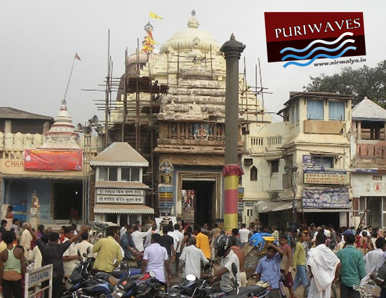 Gate Way of Singhdwar of Sri Mandir has opened