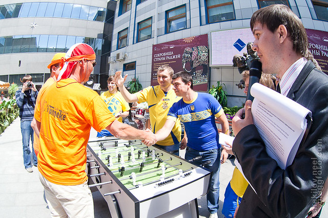 Euro2012 Fan Zone, Kharkiv Ukraine