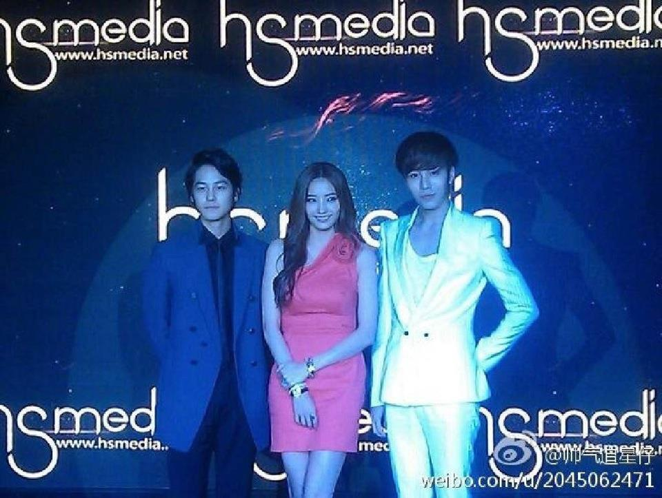Han Chae Young - June 16th 2012 - Shanghai International Film Festival - SH (2).jpg