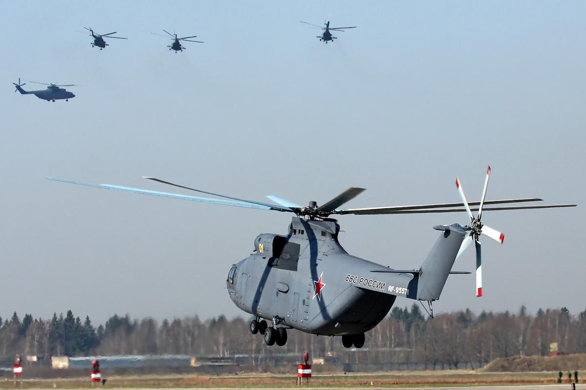 MI26_RussianAF_UUMB