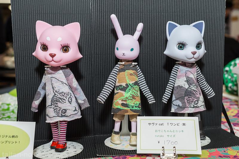 DollShow浅草1-2623-DSC_2614