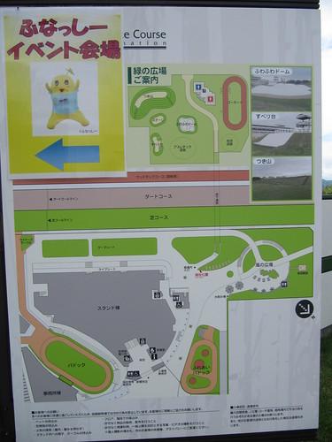 函館競馬場のマップ