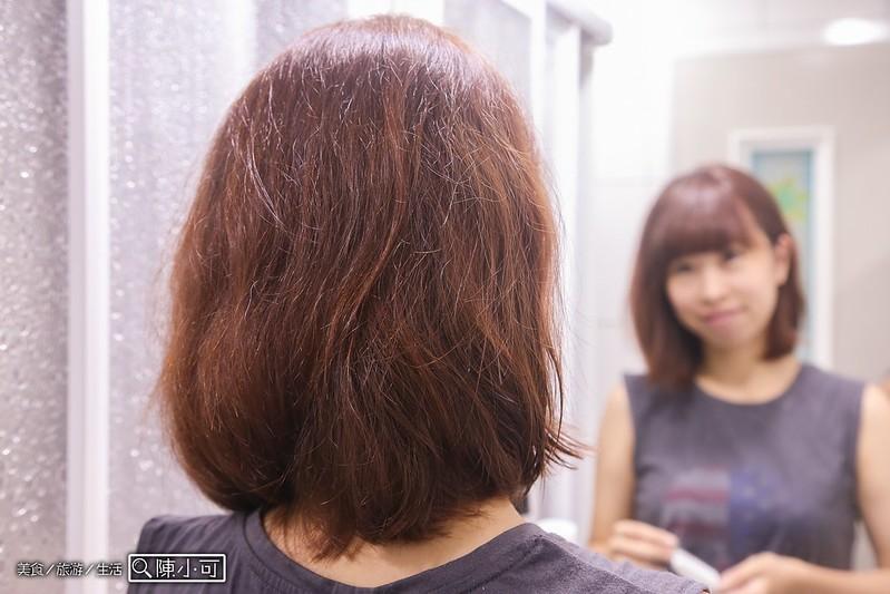 康媚絲茱莉亞有機染髮霜-蜜桃褐5-4