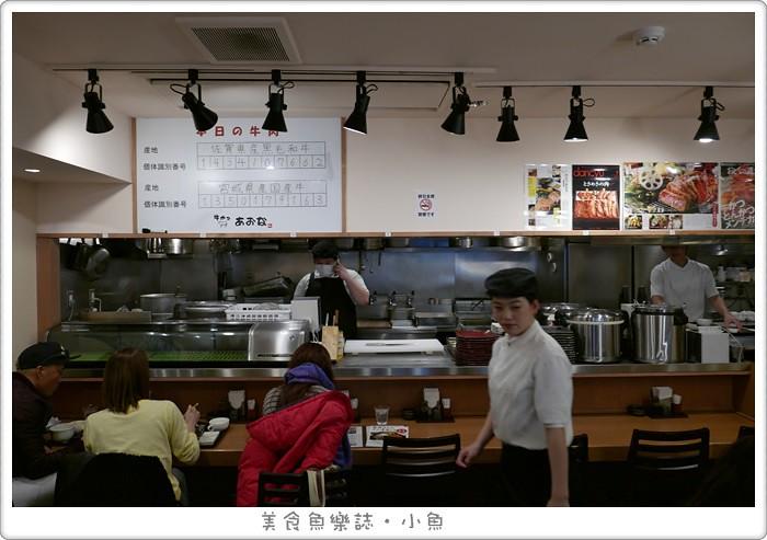 【日本東京】牛かつあおな御徒町本店/銷魂炸牛排/上野阿美橫町 @魚樂分享誌