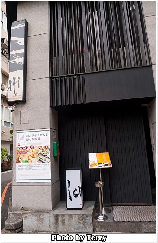 ICHI居酒屋  (18)