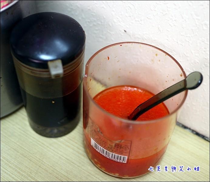 2 調味料
