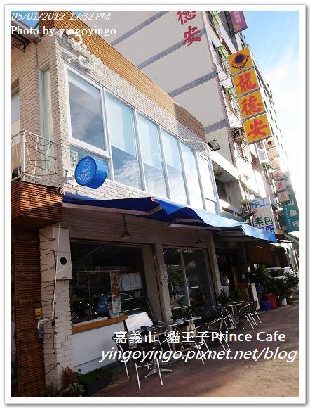 嘉義市_貓王子20120501_R0060938