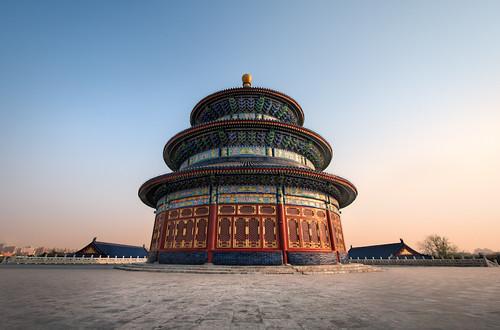 To The Heavens - (Beijing, China)