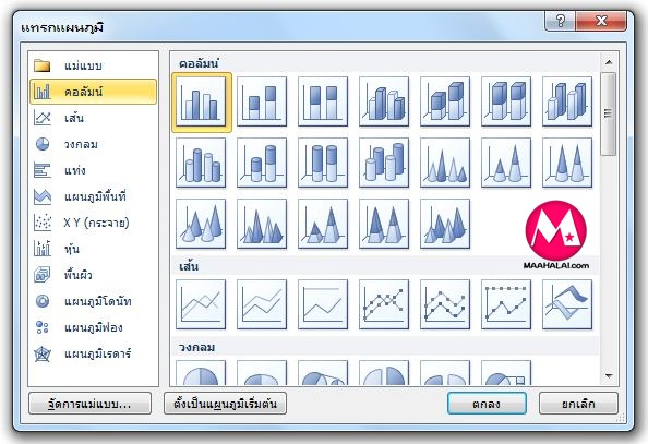 PowerPoint-089
