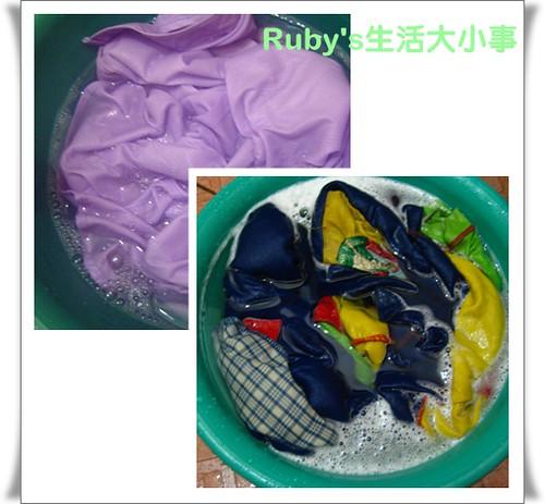 毛寶小蘇打洗衣液體皂 (9)