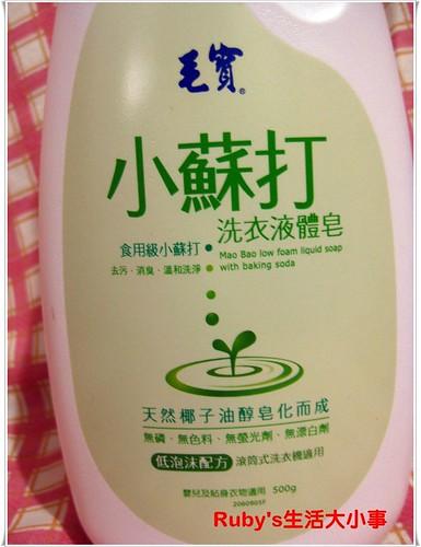 毛寶小蘇打洗衣液體皂 (1)