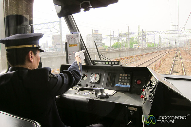 Japanese Train Driver - Kanazawa, Japan