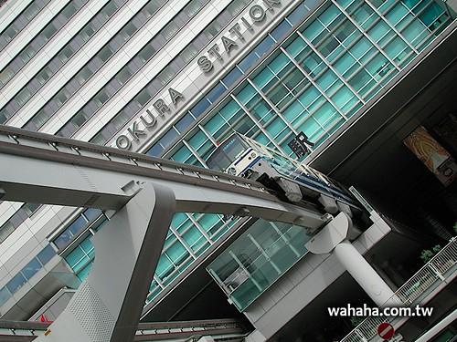 北九州モノレール,小倉駅