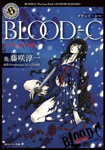 120530 - 預定6/2上映的劇場版《BLOOD-C:The Last Dark》公開8分鐘片頭搶先看!