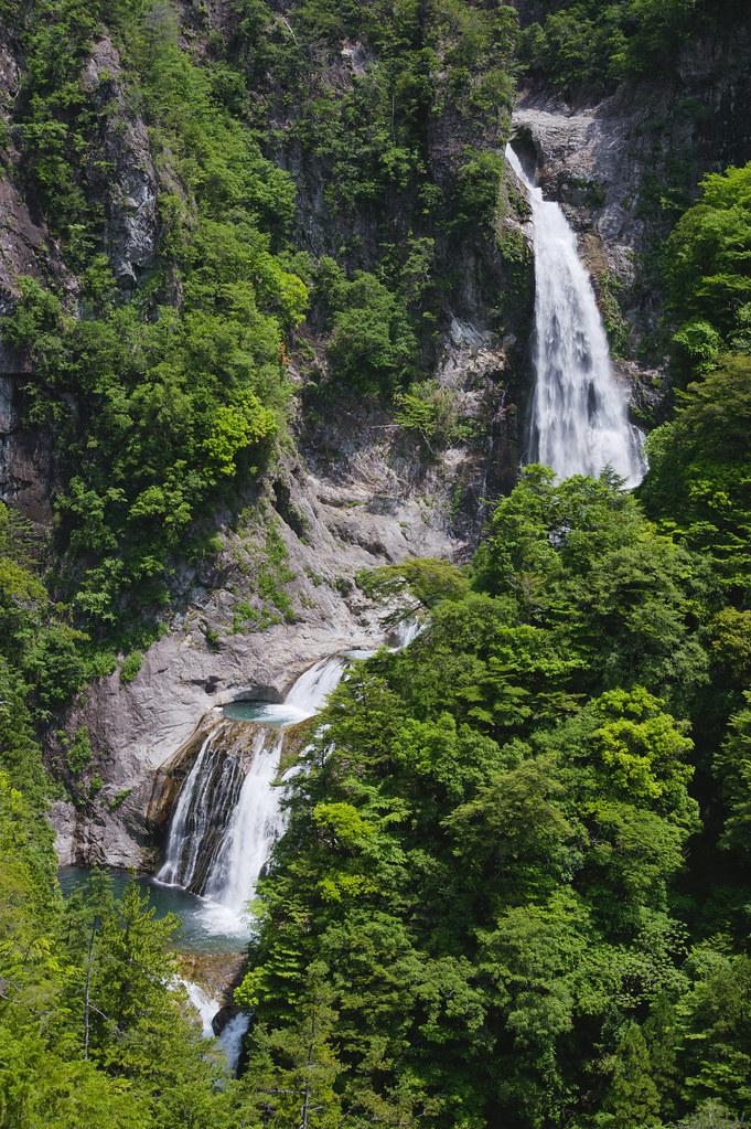 Zenki Fudoonanaetaki Waterfall