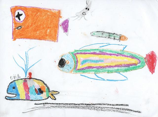 倩愉画的鱼2