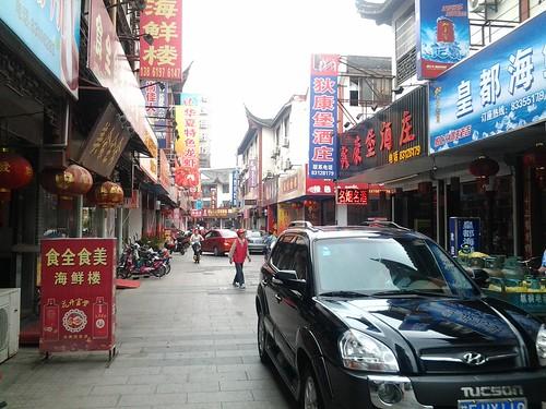 启东市中心