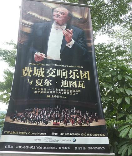 C-Guangzhou-Opera (6)