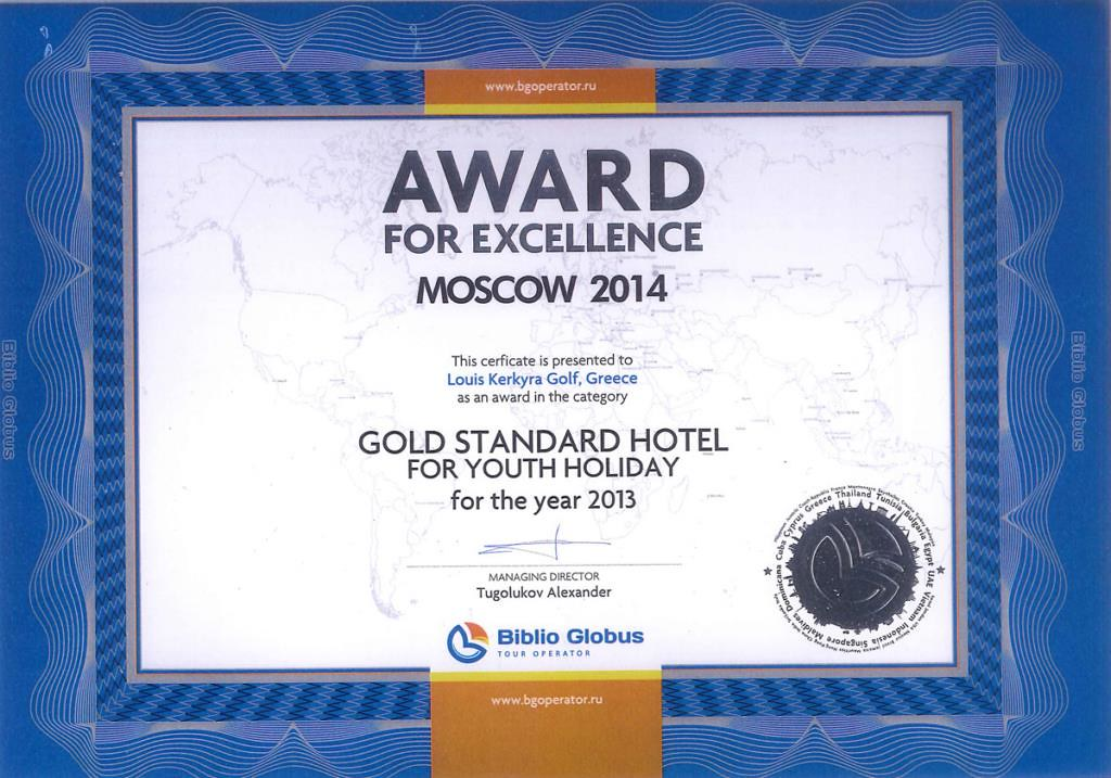 Award for Excellence - Moscow 2014 Louis Kerkyra Golf - Gold Standard Hotel for Youth Holiday for the Year 2013