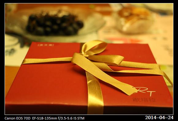 20140424_Birthday