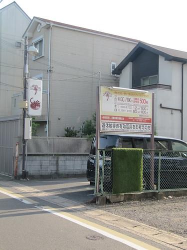 京都競馬場付近の民間の駐車場