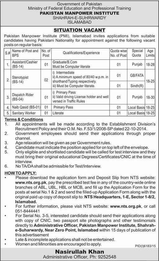 Ministry of Federal Education and Professional Training Jobs 2016