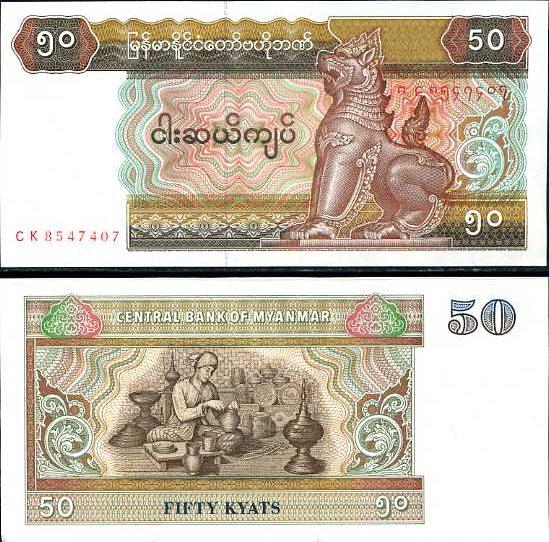 50 Kyats Myanmar 1994, Pick 73