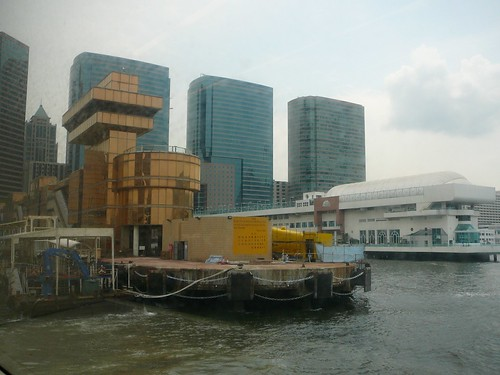 The China Ferry Terminal