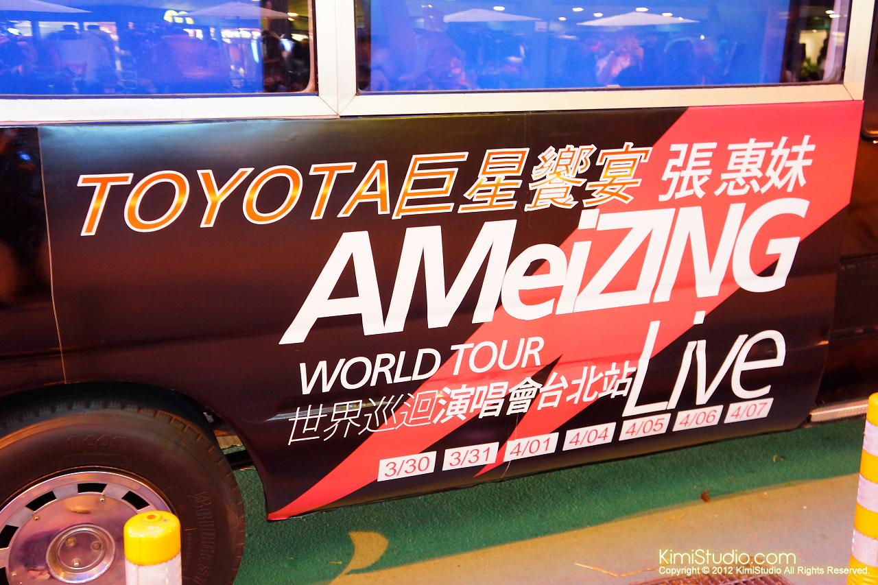 AMeiZING Taipei-029