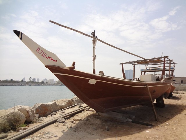 Fotografias de Ras Al Khaimah, Emirados Arabes Unidos