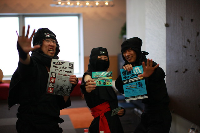 Ninja! #phpkansai