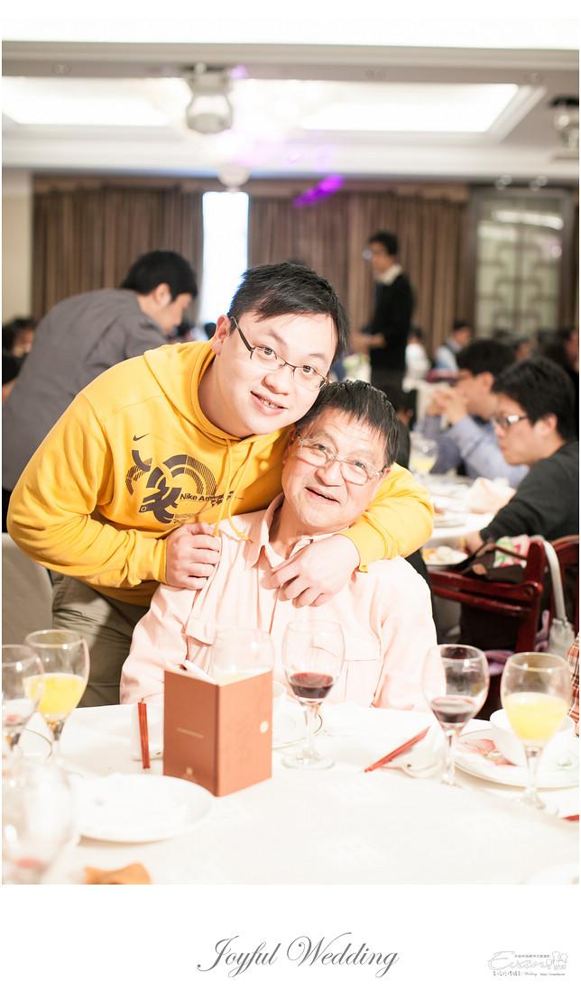 雅琪&孟傑  婚禮紀錄_0160