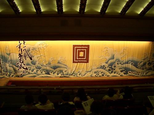 歌舞伎座16年6月海老蔵襲名 012